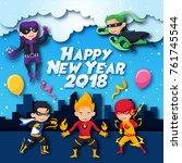 cute cheerful kids superhero... | Shutterstock .eps vector #761745544