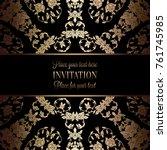 vintage baroque wedding... | Shutterstock .eps vector #761745985