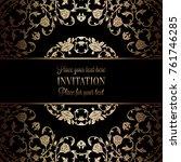 vintage baroque wedding... | Shutterstock .eps vector #761746285