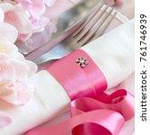festive wedding table setting... | Shutterstock . vector #761746939