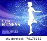 girl jumping with the skipping... | Shutterstock .eps vector #76175152