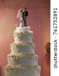wedding dolls on top of wedding ... | Shutterstock . vector #761752891