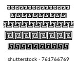 vector ancient greek ornament | Shutterstock .eps vector #761766769