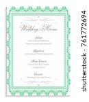 elegant wedding menu card...   Shutterstock .eps vector #761772694