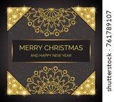merry christmas template for...   Shutterstock .eps vector #761789107