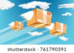 fast delivery to you  | Shutterstock .eps vector #761790391