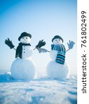 christmas and winter fashion.... | Shutterstock . vector #761802499
