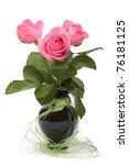 Three Roses In Ceramic Vase