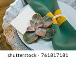 invitation  wedding  poligraphy ... | Shutterstock . vector #761817181