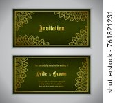 luxury wedding invitation with... | Shutterstock .eps vector #761821231