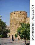 karim khan citadel  shiraz  iran   Shutterstock . vector #761823775