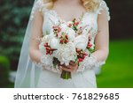 bride with a white peony... | Shutterstock . vector #761829685