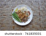 close up of pad thai  fried... | Shutterstock . vector #761835031