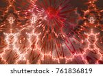 abstract background depicting... | Shutterstock . vector #761836819