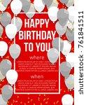 happy birthday vector... | Shutterstock .eps vector #761841511