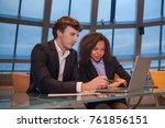 business people having meeting... | Shutterstock . vector #761856151