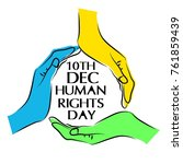 human rights  human rights are... | Shutterstock .eps vector #761859439