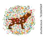 round floral pattern with brown ... | Shutterstock .eps vector #761869069