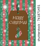 christmas tag on a colorful... | Shutterstock .eps vector #761871451