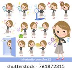short hair black high necked... | Shutterstock .eps vector #761872315