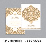 gold vintage greeting card on a ... | Shutterstock .eps vector #761873011