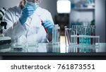 independent medical laboratory... | Shutterstock . vector #761873551