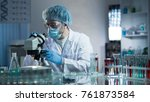 lab assistant studying samples... | Shutterstock . vector #761873584