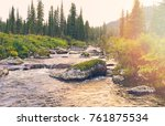 the river buyba in the... | Shutterstock . vector #761875534