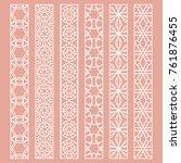 vector set of line borders with ... | Shutterstock .eps vector #761876455