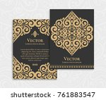golden vintage greeting card on ... | Shutterstock .eps vector #761883547