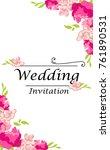 vector illustration wedding... | Shutterstock .eps vector #761890531