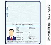 vector illustration passport... | Shutterstock .eps vector #761890669