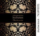 vintage baroque wedding... | Shutterstock .eps vector #761893351