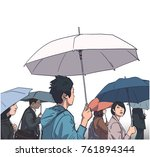 illustration of crowd of people ... | Shutterstock .eps vector #761894344