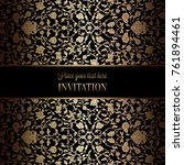 vintage baroque wedding... | Shutterstock .eps vector #761894461