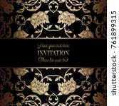 vintage baroque wedding... | Shutterstock .eps vector #761899315