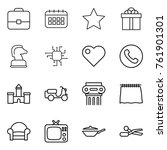 Thin Line Icon Set   Portfolio...