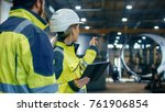 male and female industrial... | Shutterstock . vector #761906854