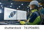 inside the heavy industry... | Shutterstock . vector #761906881