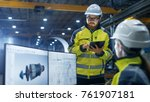 inside the heavy industry... | Shutterstock . vector #761907181