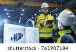 inside the heavy industry... | Shutterstock . vector #761907184