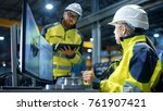 inside the heavy industry... | Shutterstock . vector #761907421
