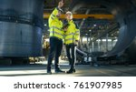 male and female industrial... | Shutterstock . vector #761907985