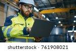 industrial engineer in hard hat ... | Shutterstock . vector #761908021