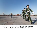 Tiananmen Square  Beijing Chin...