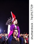 a girl is holding turkish flag... | Shutterstock . vector #761917729