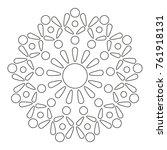 simple mandala. round element... | Shutterstock .eps vector #761918131