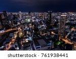 umeda sky building nightview | Shutterstock . vector #761938441