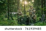 in the military staging base... | Shutterstock . vector #761939485