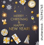 merry christmas and happy nnew... | Shutterstock .eps vector #761941765